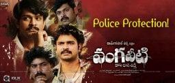 police-protection-to-vangaveeti-screening-theaters