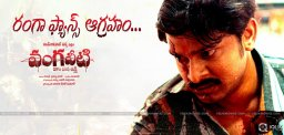 vangaveeti-Posters-Removed-By-Fans-