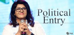 actress-vani-viswanath-politics