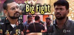 big-fight-varun-sandesh-mahesh-vitta
