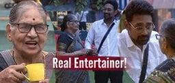 Varun Sandesh's Grandmother Turns The Highlight Of The Episode