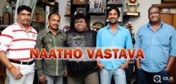 Varun-Sandesh-to-star-in-Naatho-Vasthava