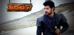 varun-tej-krish-jagarlamudi-movie-titled-kanche