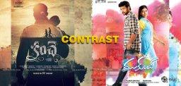 varun-tej-mukunda-kanche-movie-updates