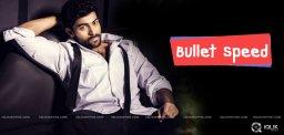 varun-tej-upcoming-movie-offers-details