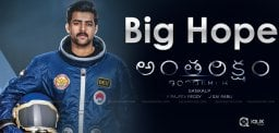 huge-hopes-on-anthariksham-trailer