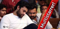 Almost-Confirmed-Varun-Tej-With-Sai-Dharam