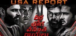 Veera-Bhoga-Vasantha-Raayulu-movie-talk
