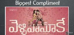 Velipomake-Dil-Raju-Small-budget-film