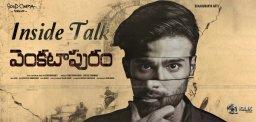 rahul-venkatapuram-movie-trailer-details