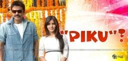 venkatesh-samantha-may-act-in-piku-remake
