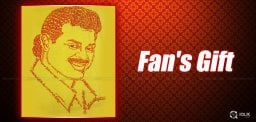 fan-made-venkatesh-poster-exclusive-news