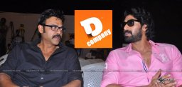 rana-is-the-pride-of-daggubati-family-news