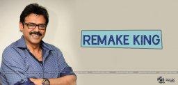 hero-venkatesh-to-remake-sethupathi-movie