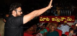 venkatesh-speech-at-babu-bangaram-audio-launch