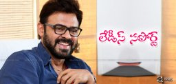 family-ladies-support-to-babu-bangaram-collections