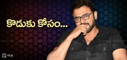 venkatesh-voicover-for-rana-ghazi-film