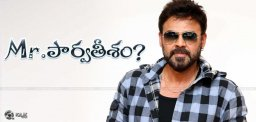 discussions-venkatesh-role-barrister-parvatheesam