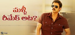 venkatesh-to-remake-jollyllb2-film