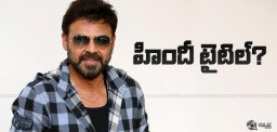 venkatesh-next-movie-title-khan