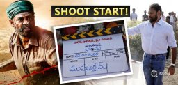 'Naarappa' Shooting Begins in Ananthapur