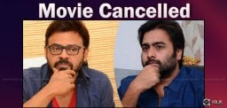 venkatesh-and-nara-rohit-movie-shelved
