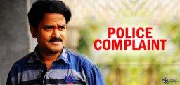 venu-madhav-police-complaint-on-media