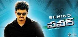 tamil-hero-vijay-owns-power-tamil-rights