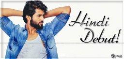 vijay-deverakonda-hindi-debut-with-rgv