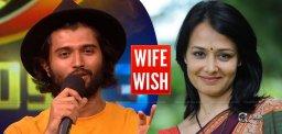 deverakonda-wishes-amala-as-wife