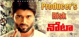 nota-direct-release-in-telugu-by-producer