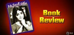 guinness-book-vijetha-book-review
