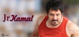 vikram-named-as-jr-kamal-hassan