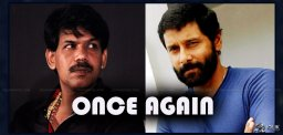 hero-vikram-director-bala-new-film-news
