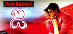 vikram-I-movie-new-record