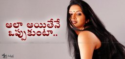 actress-vimala-raman-condition-to-director