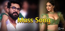 out-and-out-mass-number-for-ram-charan