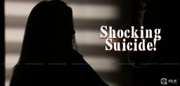 producer-ajay-krishnan-girl-friend-commits-suicide
