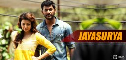 vishal-jayasurya-film-release-in-september