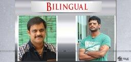 srivass-bilingual-film-with-vishal-details