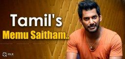 vishal-to-host-tamil-memu-saitham-details-