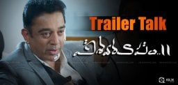 Viswaroopam2-trailer-talk-details-