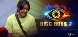 bigg-boss3-vithika-new-captain