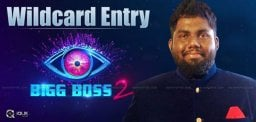 viva-harsha-in-bigg-boss-wild-card-entry