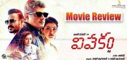 vivekam-review-ratings-ajith-kajal-aggarwal