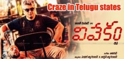 vivekam-craze-in-telugu-states-openings