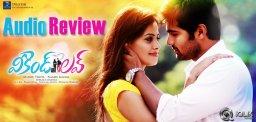 weekend-love-telugu-movie-audio-review
