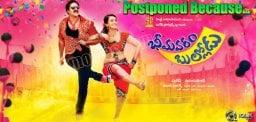 Why-is-Sunils-Bheemavaram-Bullodu-delayed