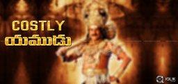 Yama-Dharma-Raju-takes-one-and-half-crores