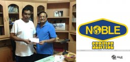 yandamuri-veerendranath-donation-to-poor-artistes